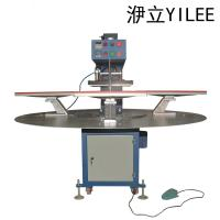 Buy cheap digital hydraulic double station mug heat press transfer paper printing machine for t-shirts large format in from wholesalers
