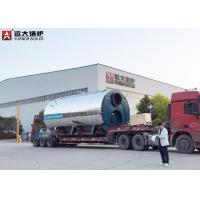 Buy cheap High Efficiency Fire Tube Steam Boiler Generating For Food Making from wholesalers