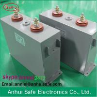 Buy cheap high power capacitor using ship drive converter capacitor with high current made in china from wholesalers
