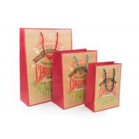 Buy cheap Exquisite Luxury Christmas Packaging 350gsm Coated Paper Eco - Friendly from wholesalers