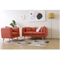 Buy cheap Solid Wood Sectional Modern Classic Sofa Set Custom Living Room Furniture from wholesalers