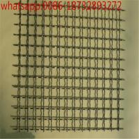 Buy cheap steel wire screen+Hook / Mining Screen mesh /Crimped wire mesh 10cm openning/stainless steel crimped woven wire mesh from wholesalers