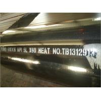 Buy cheap API 5L Carbon Steel Pipes product