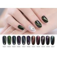 Buy cheap Resin Material No Smell UV Cat Eye Gel Polish 5D 5ml / 8ml / 10ml product