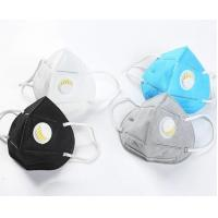 Buy cheap N95 Disposable Face Mask with Valve from wholesalers