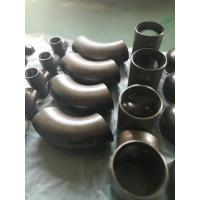 Buy cheap PIPE CAP PIPEFITTING Carbon Steel Weld Fittings ANSI B16.9 ASTM A234 EN10253-2 from wholesalers
