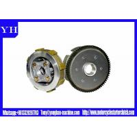 Buy cheap ADC12 Material Motorcycle Clutch Parts Steel Clutch Disc CG125 / CG150 product