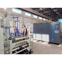 Buy cheap Customized Nitrogen PSA Production Plant Nitrogen Generating System High product