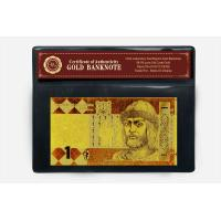 Buy cheap Gold Foil Banknote / Bills Ukraine 1 with PVC Holder and COA Certificate from wholesalers