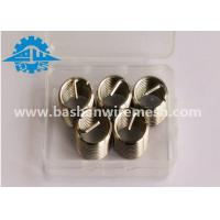 Buy cheap High Strength Standard UNC Wire thread inserts by xinxiang bashan from wholesalers