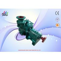 Buy cheap 150mm Discharge High Pressure Centrifugal Pump For Mineral Concentration from wholesalers