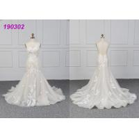 Buy cheap Tulle Mermaid Bridal Gowns Lace Fishtail Wedding Dress For Ladies Party Wear from wholesalers