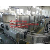 Buy cheap Spray type automatic glass bottle beverage processing machine from wholesalers