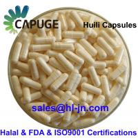 Buy cheap Empty Capsules Size 0, 1, 2, 3, 4# any Color/ Made of Rousselot Gelatin/ Halal and FDA certified from wholesalers