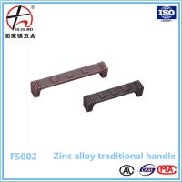 Buy cheap Filta hardware traditional coffee color Zamak door handles and knobs from wholesalers
