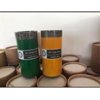 Buy cheap T2-76 T2-76 impregnated diamond core drill bit from wholesalers
