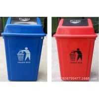 Buy cheap 30L  Indoor Trash Can/Plastic Dustbin, Made of HDPE, Measures 320*220*450 mm from wholesalers