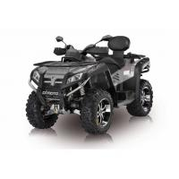 Buy cheap CFMOTO CFORCE 800 ATV, 800cc quad ATV for sale from wholesalers