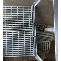 Buy cheap HDG steel gully grating trench drain grating from wholesalers