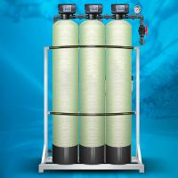 Buy cheap Manual Wastewater Treatment Plant For Life Water Recycle / Purification from wholesalers