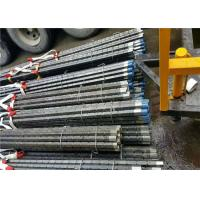 Buy cheap Qualtiy Hard Low Carbon Steel Plug Hole Integral Drill Steel Drill Rod from wholesalers
