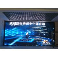 Buy cheap Full Color Led Screen Xxx Image For Hd Video Display P4.8 Full Color Led Display Rental from wholesalers
