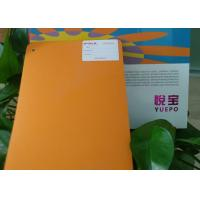 Buy cheap Plastic PVC Floor Covering Pharmaceutical Factory Application R9 Slip Resistance Wet from wholesalers