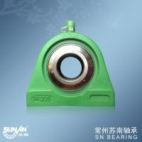 Buy cheap Less Vibration And Noise Plastic Ball Bearing Pillow Block For Metallurgy  SUCPAPL205 from wholesalers