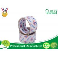 Buy cheap Pure Wide Clear Packaging Tape Environment Protection High Adhesive 48mm X 30m from wholesalers