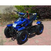 Buy cheap 49cc ATV,2-stroke,air-cooled,single cylinder,gas:oil=25:1. Pull start+electric start from wholesalers