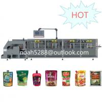 Buy cheap EM-180S Horizontal Doypack FFS Machine FOR Salt from wholesalers
