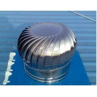 Buy cheap roof  stainless  wind   exhaust  fan product