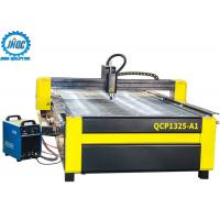 Buy cheap HuaYuan 63A Cnc Plasma Cutting Machine 1325 For Cutting Thin Metals from wholesalers