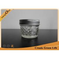 Buy cheap Jam Storage Eco Mason Glass Jars With Lid And Band , 4oz Embossed Small Glass Jars from wholesalers