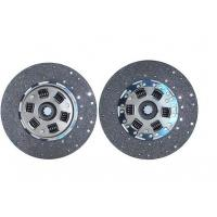 "Buy cheap SA1 Clutch Kit Bedford 13"" from wholesalers"