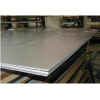 Buy cheap 2507 Duplex Stainless Steel Plate from wholesalers