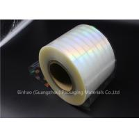 Buy cheap Multiple Extrusion Holographic Plastic BOPP Film For Food / Medicine Packaging from wholesalers