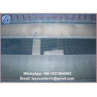 Buy cheap Hot Selling 70gsm 16x16mesh blue color nylon seafood grain crop drying mesh cloth nylon net from wholesalers