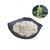 Buy cheap Vine Tea Dihydromyricetin DHM 27200-12-0 Herbal Plant Extract from wholesalers
