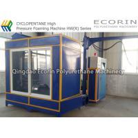 Buy cheap Cyclopentane High Pressure Foaming Machine , 32kw PU Foam Filling Machine product