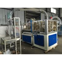 Buy cheap Automatic PLC control Paper Cup Making Machine Speed 80-100pcs/min from wholesalers