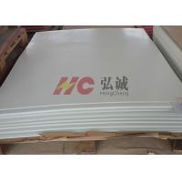 Low Water Absorption GPO3 Fiberglass Sheet Water Resistant Upgm 203 IEC Standard
