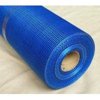 Buy cheap 4x4mm Fiberglass Mesh Cloth from wholesalers