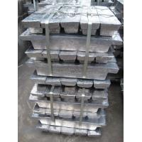 Buy cheap Best selling lead ingot--high purity&best price&excellent quality from wholesalers