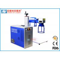 Buy cheap Metal And Non Metal Handheld Laser Marking Machine 20W 30W 50W from wholesalers