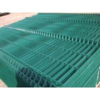 Buy cheap Welded Wire Mesh Fence / School Playground Fence / Metal Fence Panel from wholesalers