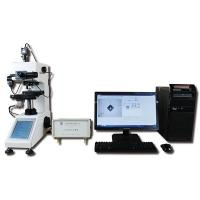 Buy cheap HVS-1M-AXYZF Fully Automatic Digital Mirco Vickers Hardness Tester from wholesalers