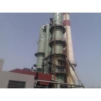 Buy cheap Process Equipment from wholesalers