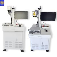 Buy cheap MOPA Laser Engraving Marking Machine, Color Laser Etching Machine For MetalStainless Steel from wholesalers