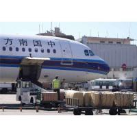 Buy cheap Cheapest Canadian Freight Services China To Montreal/YMQ Air And Sea Freight Services from wholesalers